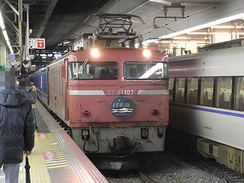 JR寝台特急「日本海」 4001レ 大阪駅入線