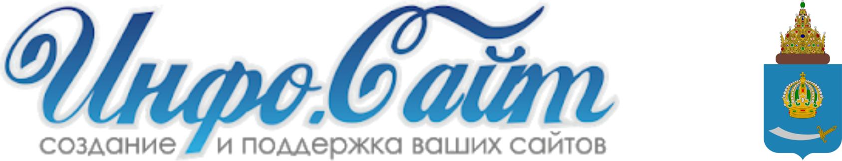 Инфо.Сайт 🌍 АСТРАХАНСКАЯ ОБЛАСТЬ : Новости и Веб-сайты Астраханской области