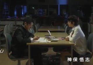 Nagayama Kento, Gouriki Ayame