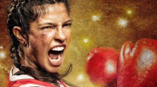 Learnings From The Movie On Mary Kom