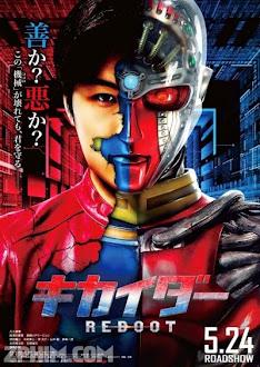 Kung Fu Người Máy Kikaider - Kikaider: The Ultimate Human Robot (2014) Poster