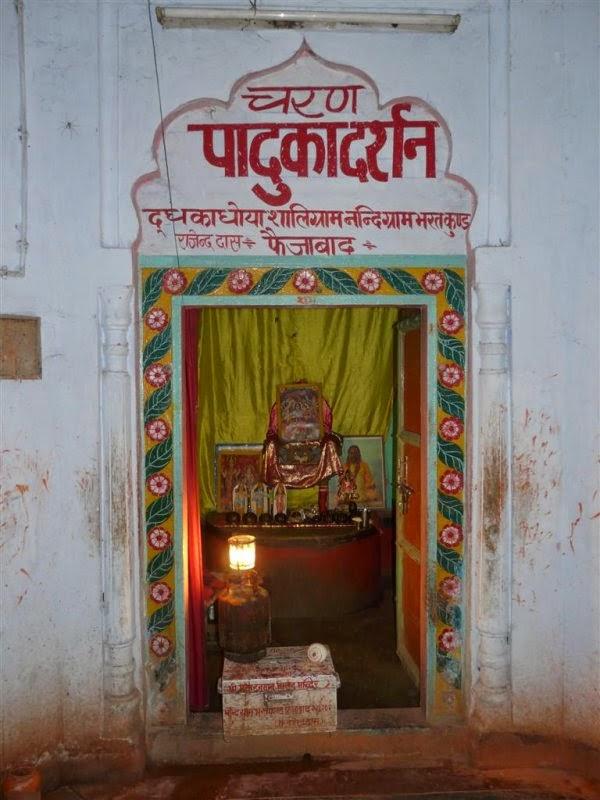 Nandigram, Ayodhya