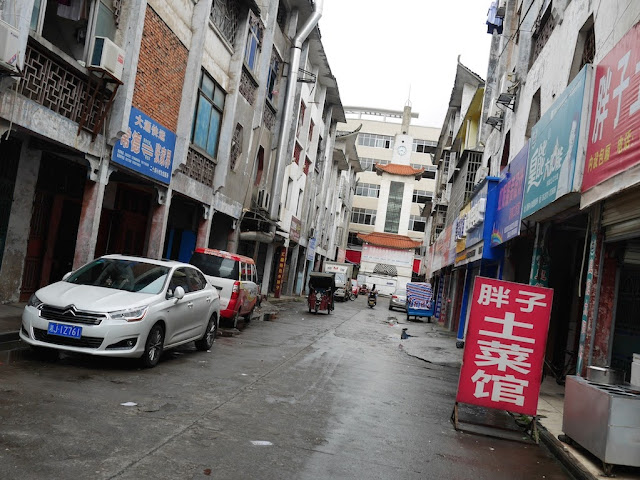 alley in Changde