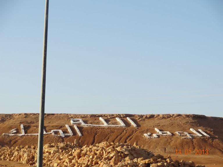 Marrocos e Mauritãnia a Queimar Pneu e Gasolina - Página 5 DSC05787