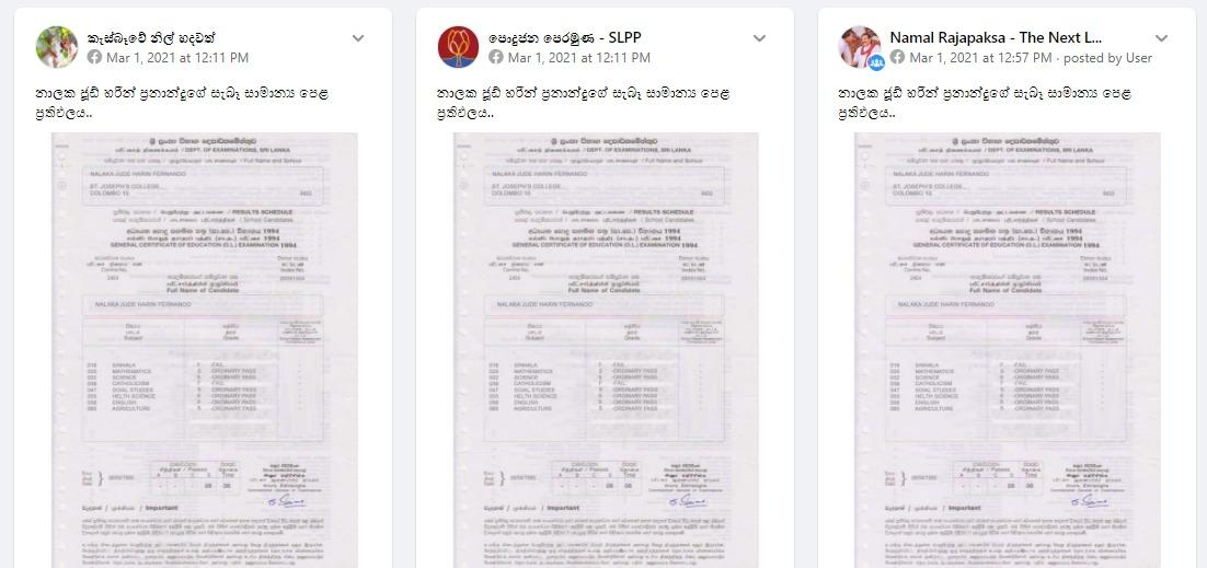 D:\AAA -Fact Checking\Completed\AAA-Publish\Sinhala\2021\Harin Results\WhatsApp Image 2021-03-01 at 3.05.23 PM.jpeg