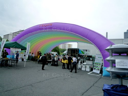 防犯防災総合展 in kansai 2015