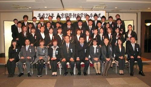 Giáo viên trường Asahi