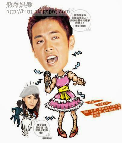 70萬網民 恥笑李逸朗哭Song翻唱《傻女》