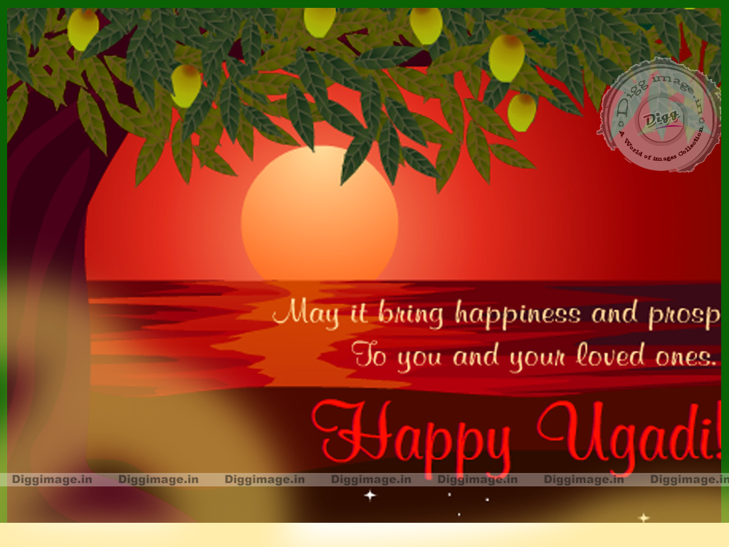 May Ugadi Will Bring Happiness And Prosp To Youadi Greetings