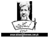 Ansar Abbasi Column - 18th November 2013