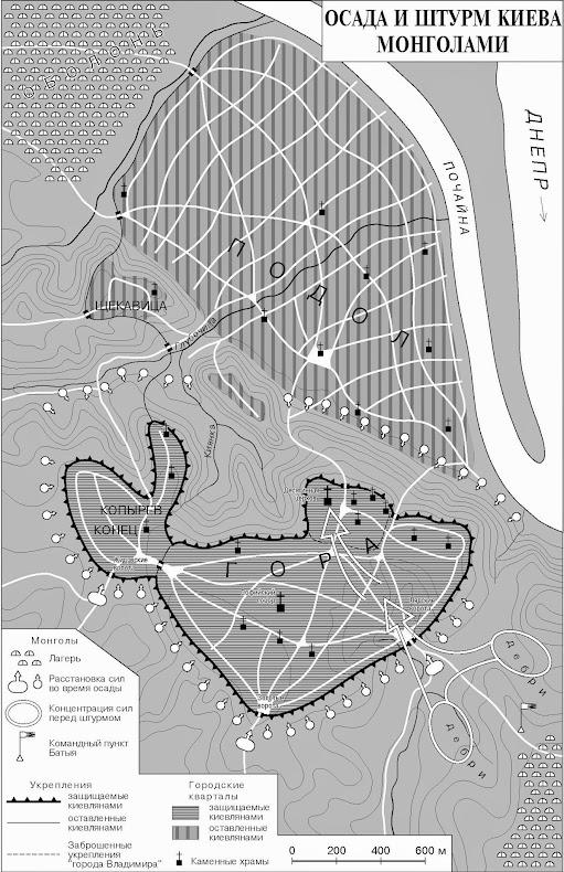План штурма Киева