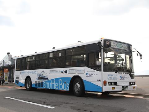 函館タクシー「津軽海峡フェリーシャトルバス」 ・610