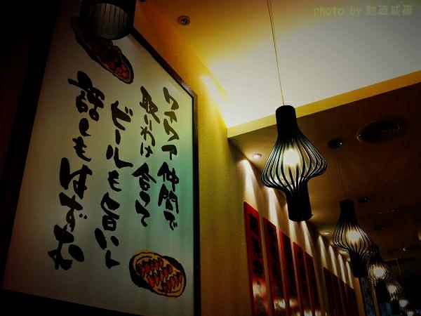 食記:熱烈一番拉麵 @ 環球購物中心
