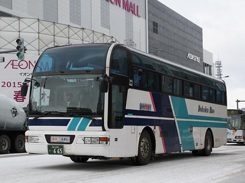 道北バス「特急えさし号」 ・665
