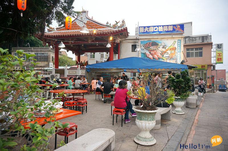 金城海鮮餐廳,新大廟口海鮮-1