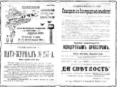 Гуляет старый Таганрог - Исторический Таганрог