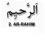 2.Ar Rahim