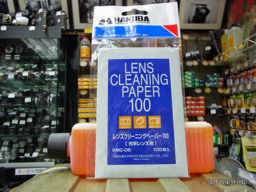 Hakuba Lens Cleaning Paper 100