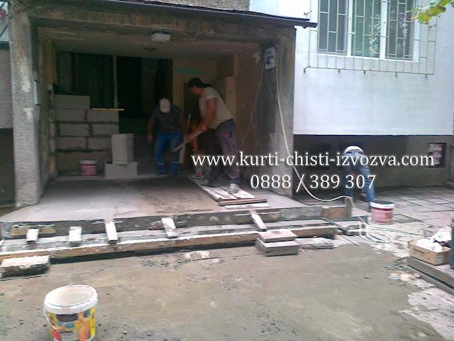 Ремонт на жилищен вход