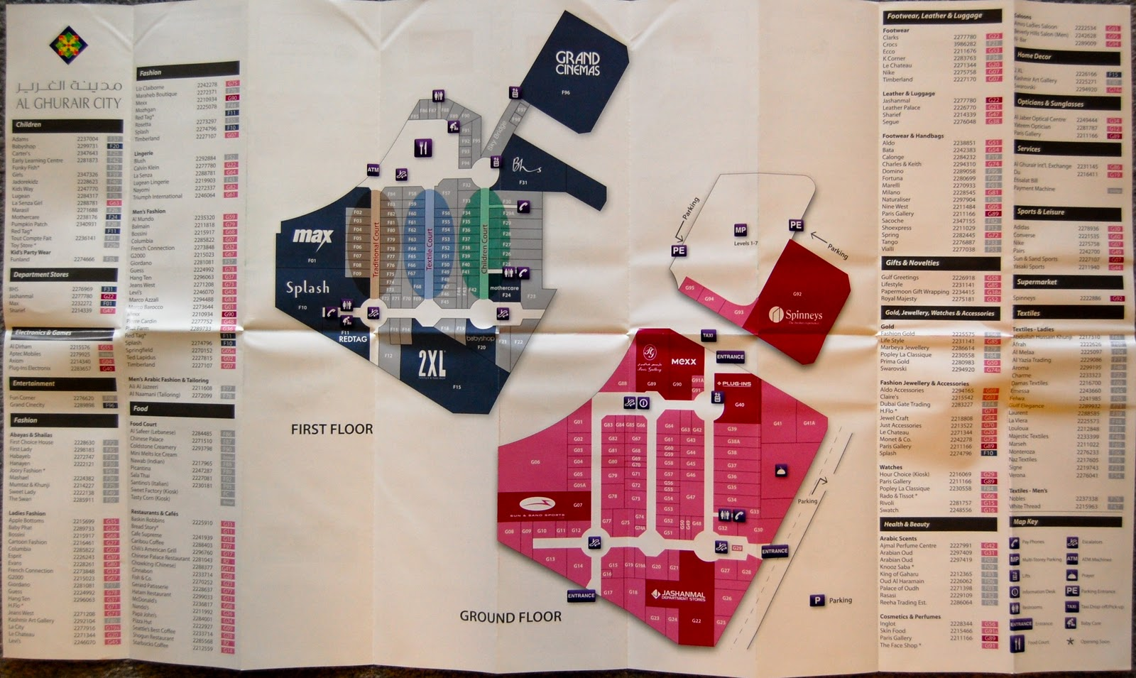 Maps on Color Coded Floor Plan