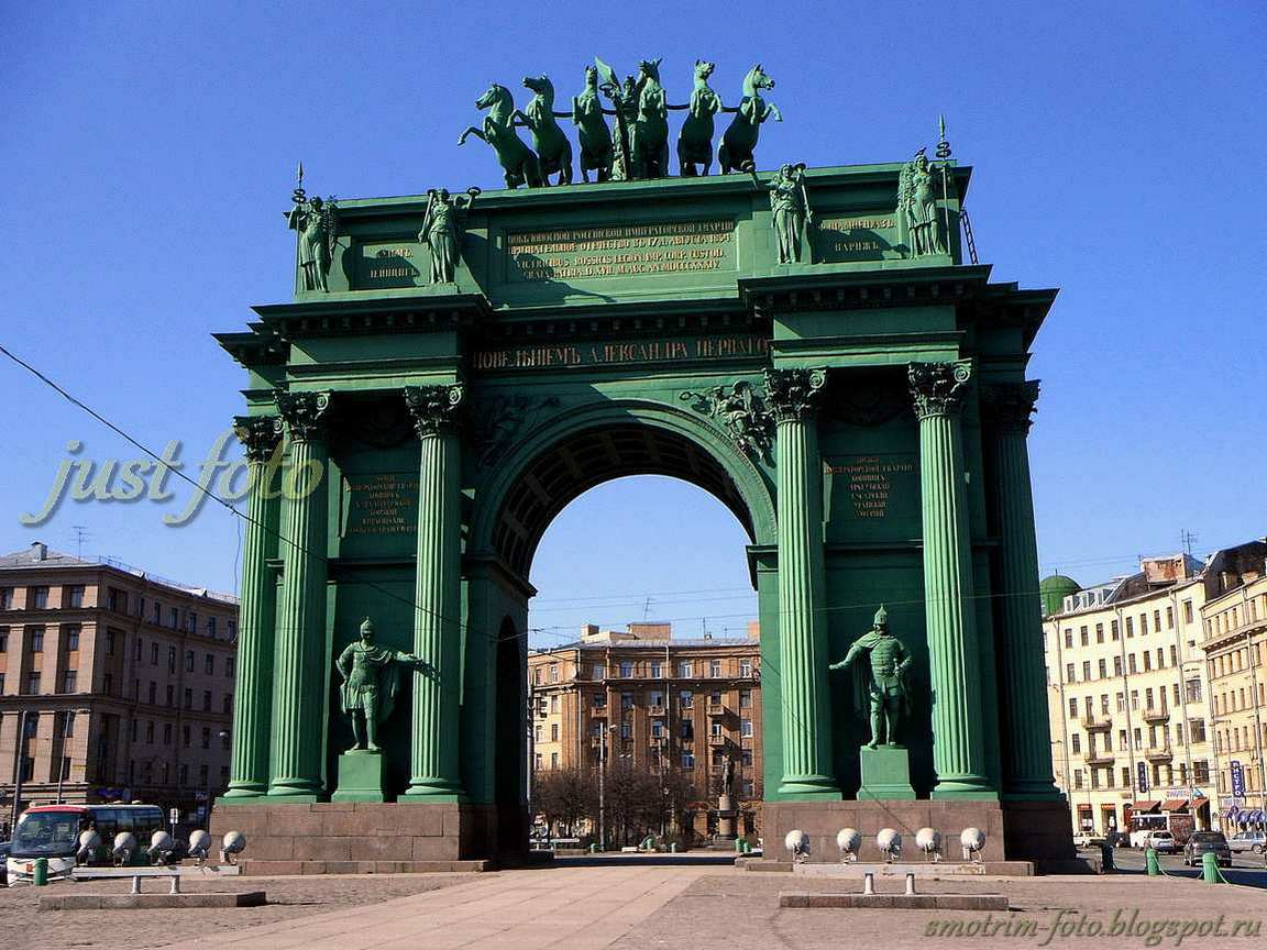 Нарвские ворота весной фото