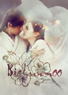 Bichunmoo - Flying Heavenly Dance - The Dance In The Sky - 2008