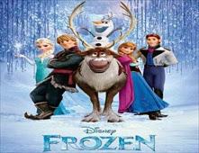 فيلم Frozen بجودة DVDSCR