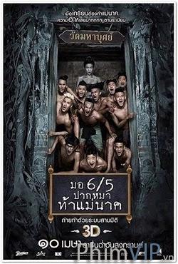 Ma Nữ Tìm Chồng - Make Me Shudder 2: Mae Nak poster