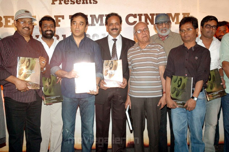 Gemini Ganesan Biography Book Launch Stills Photo Gallery: Kamal @ The Best Of Tamil Cinema Book Launch Pictures