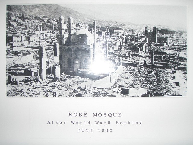 masjid kobe, mesjid, kobe, jepang