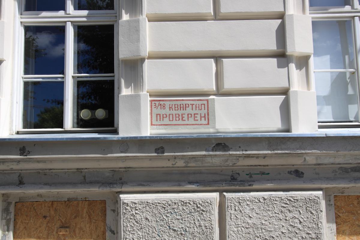 Путешествия: Альбом пользователя ChipMunck: Вена. День 1.