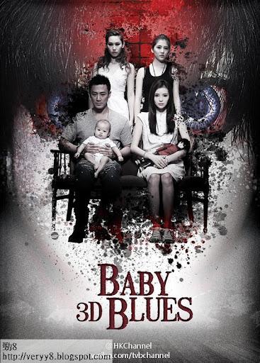 驚悚電影《詭眼3D》(BABY BLUES 3D)海報