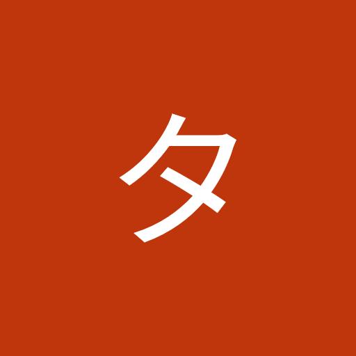タカシ 池田