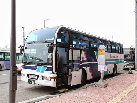 道北バス「特急えさし号」旭川線 ・665 旭川駅前にて