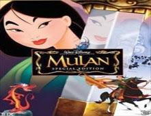 فيلم Mulan