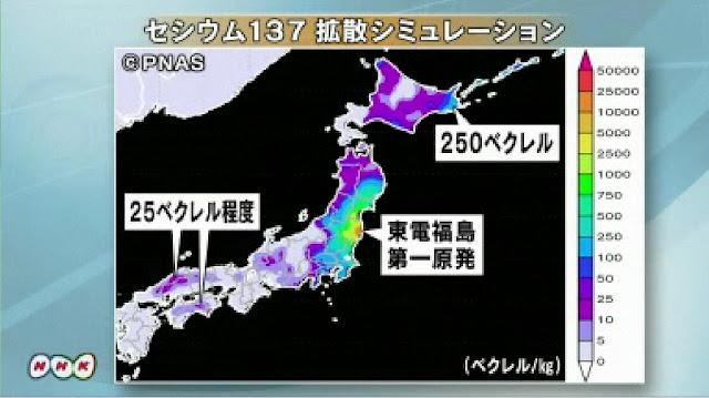 北海道や中国・四国にも拡散か NHKニュース