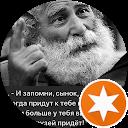 Кольчугино Калейдоскоп
