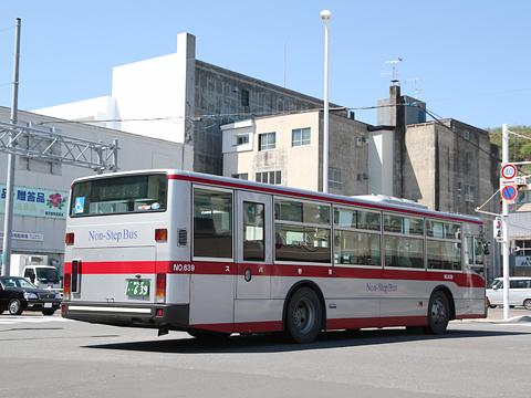 宗谷バス 1系統 ・639 三菱エアロスターノンステップ リア