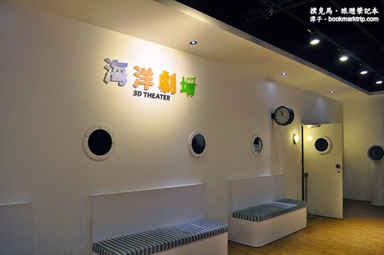 寶熊漁樂館3D