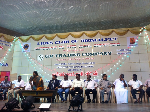 Lions club of Udamalpet Independence Day celebrations