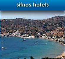 sifnos hotels