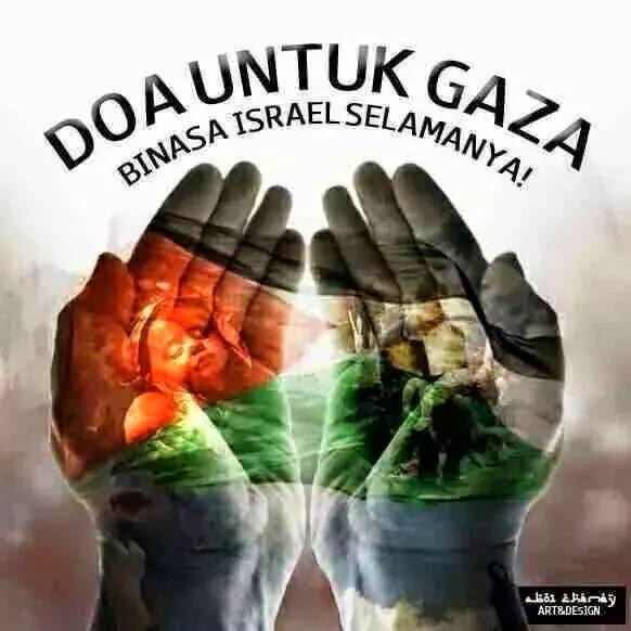 Pray For Gaza...