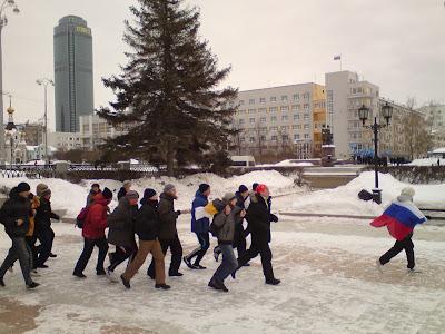 23-го февраля по всей России прошли акции здоровой молодёжи - Екатеринбург