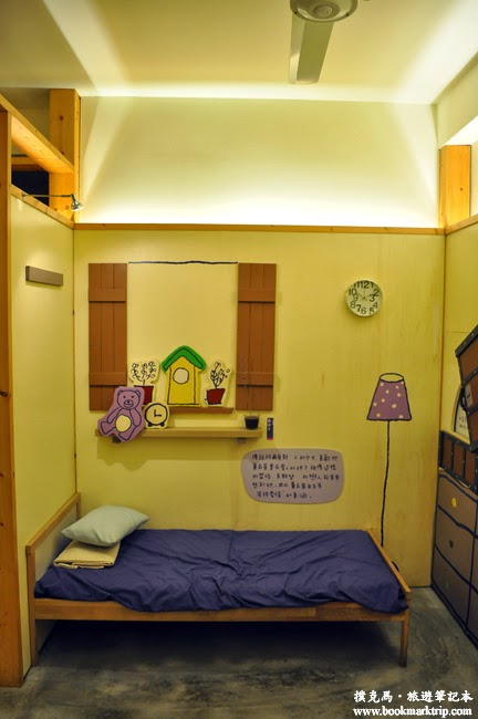 薰衣草森林香草主題的房間