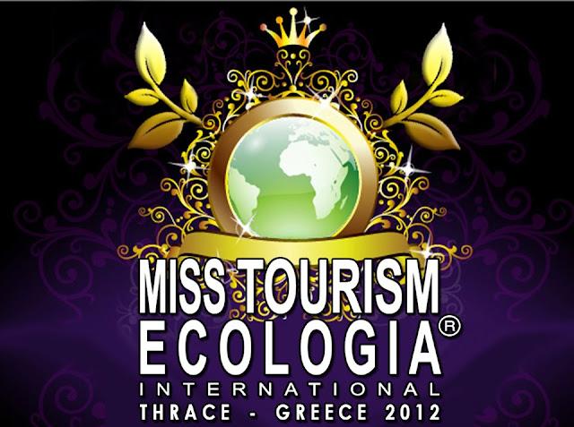 Διαγωνισμός Miss International Tourism ECO 2012 στην Αλεξανδρούπολη
