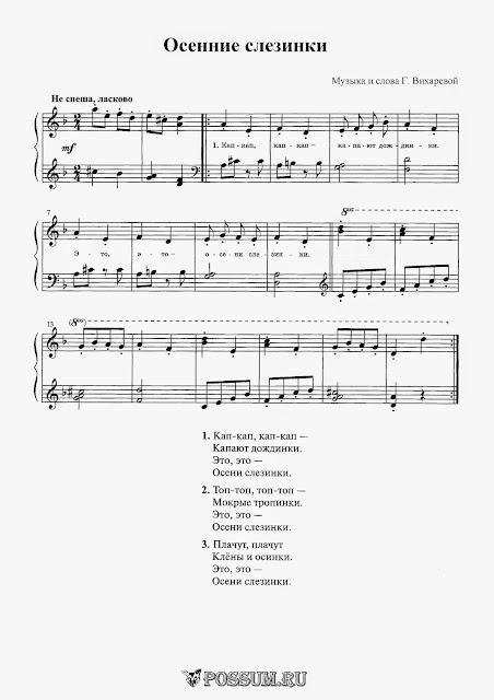 ПЕСНЯ ДОЖДЬ ЗАКАПАЛ МУЗ Е АНТИПИНОЙ СКАЧАТЬ БЕСПЛАТНО