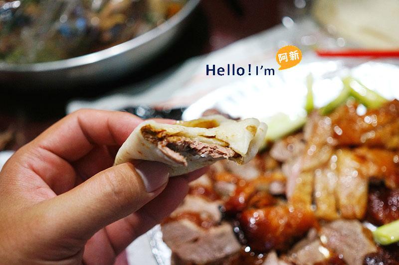 陳真味北平烤鴨莊-8
