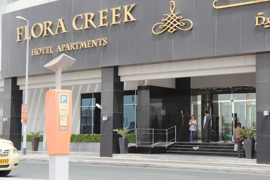 Весенние каникулы в Дубае. Март 2012.