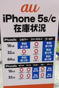 ビックカメラ新宿西口 2013年9月20日13時