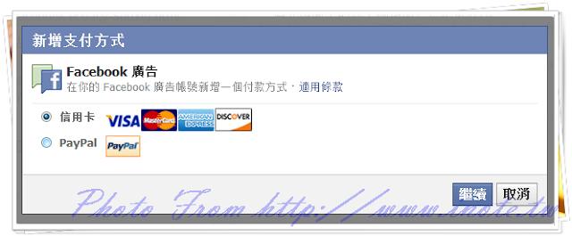 facebook%2520promote%2520post 4